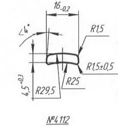 Titanium profile for medical implants (Bone Screws/Plates, Spine, etc.) #4112