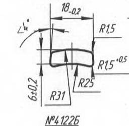 Titanium profile for medical implants (Bone Screws/Plates, Spine, etc.) #4122B