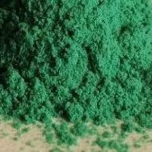 Copper carbonate feed grade supplier worldwide